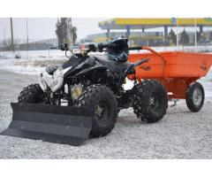 Atv-125cmc/Rs8 Model:Grizzly/An-2018